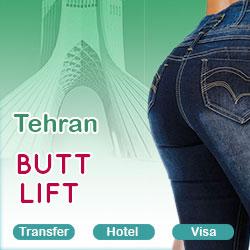 butt lift in Tehran