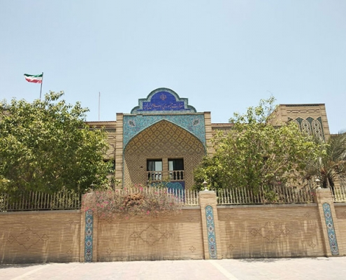 Iran Embassy in Qatar