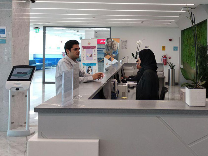 AriaMedTour Medical Tourism Office in Qatar