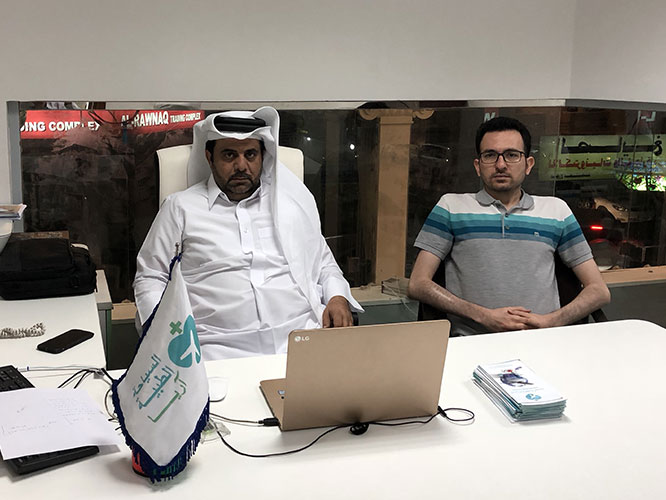 Qatar Branch Office