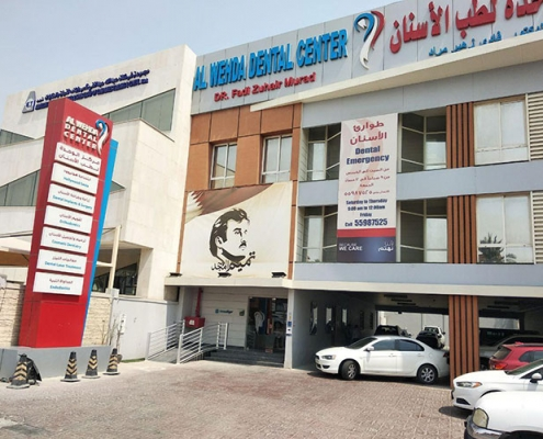AriaMedTour Branch Office in Qatar