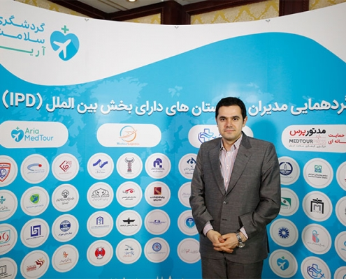 AriaMedTour's CEO Mohammad Nasri posing for a photo at the conference of heads of Iranian hospitals with IPD