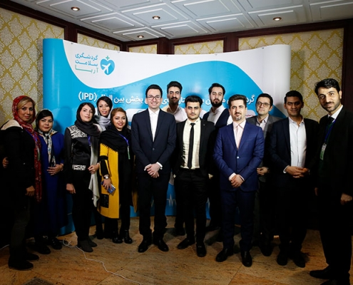 AriaMedTour's staff posing for a photo at the health tourism conference held at on January 28, 2019