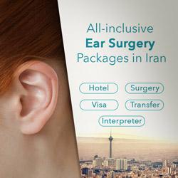 Plastic Surgery in Iran | Best Surgeons & Hospitals