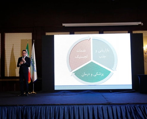 AriaMedTour president Hadi Shajari giving a lecture during the unveiling ceremony of AloMedical and MedTour Logistics