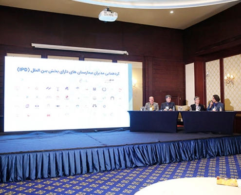 Iran's health tourism officials discussing the status of the country's health tourism at health tourism conference