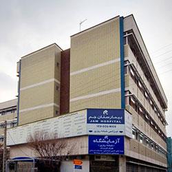Jam Hospital Tehran
