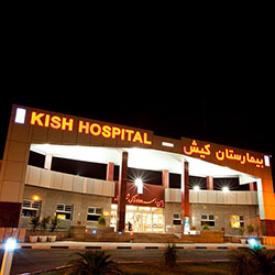 Kish hospital in Kish Island Iran