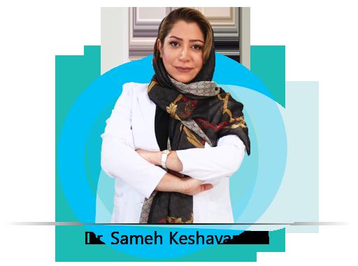 Dr Sameh Keshavarzian