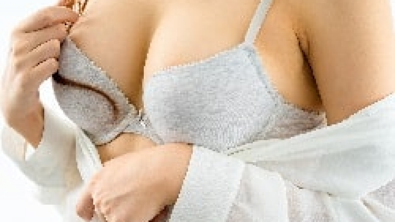 A Complete Guide To Breast Augmentation Recovery Ariamedtour