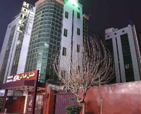 hally hotel of Tehran