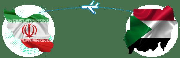 Iran Sudan flight distance